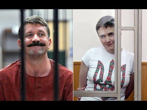 Will Russia Swap Ukraine Prisoner for Major Arms Dealer?