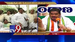 Cong leader Ponnam Prabhakar slams Danam Nagender