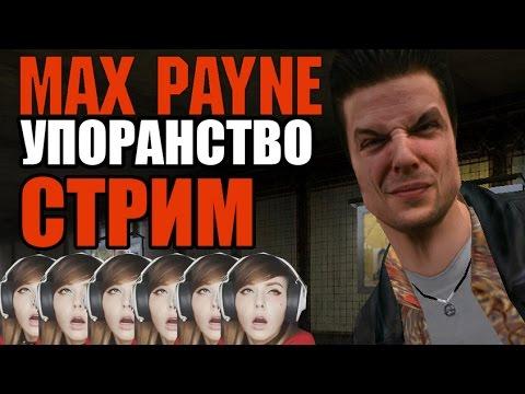 Hra pro PC Max Payne - Hra pro PC na Alzacz