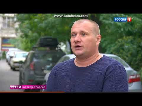 В Москве появилась банда, авто подстава. 01.10.2017.