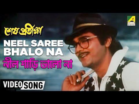 Tomake Dekhe Aaj Bola Muskil - Kumar Shanu - Prasenjit & Satabdi Roy - Sesh Pratiksha video