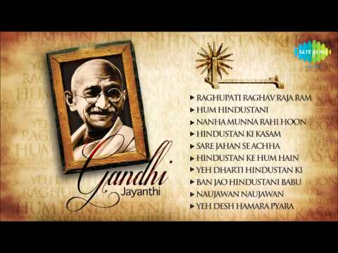 Gandhi Jayanti Special - Mahatma Gandhi - Patriotic Songs - Bollywood Old Songs