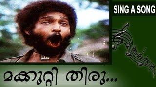 Aaravam - Evergreen Classic Song Mukkuttee..Thiruthalee..