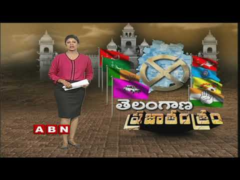 Congress will win majority seats in Telangana 2019 polls, says Konda Surekha | ABN Telugu