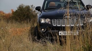 Jeep Compass new, тест-драйв