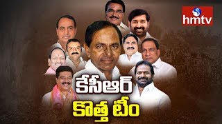 CM KCR all set to Expand Cabinet,  to Induct 10 ministers | hmtv