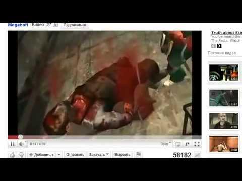 Обзор серии Manhunt (Раритет)