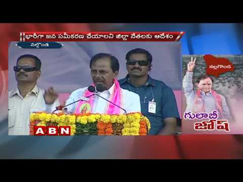KCR Special Focus On Nalgonda Mahasabha | Huge Expectations On KCR Sabha In Nalgonda | ABN Telugu
