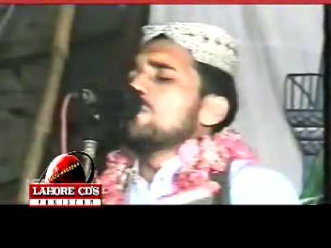 Dukh Duniya Tay Maan Di Shan Best Naat video