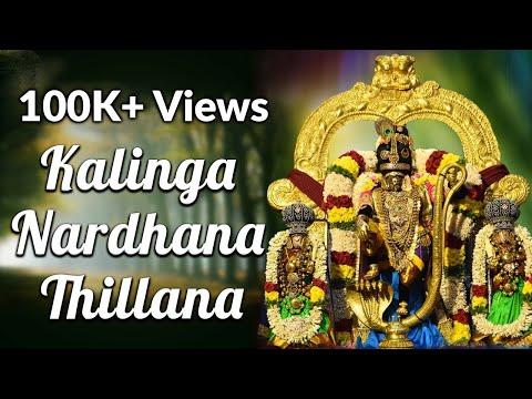 Kalinga Nardhana Thillana- A contemporary expression