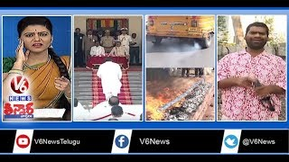 Telangana Cabinet Ministers | Pollution In Hyderabad | 15 Feet Long Bamboo Chicken | Teenmaar News