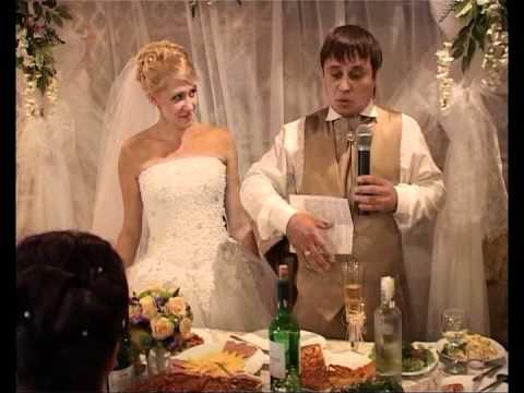 Видео смешное поздравление на свадьбе 32