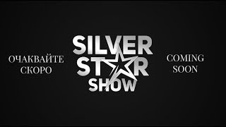SILVER STAR SHOW - COMING SOON