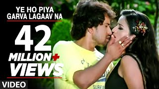 Hero - Ye Ho Piya Garva Lagaav Na (Bhojpuri Hot Video Song) Ft. Nirahua & Sexy Monalisa