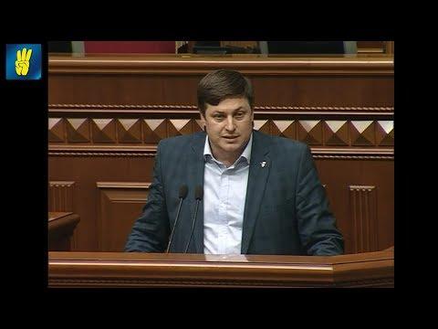 Боротьба з корупцією ‒ це наш другий фронт, ‒ Олег Осуховський, виступ на парламентських слуханнях