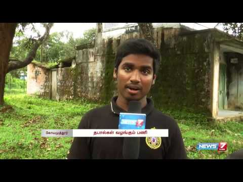 A post woman who works amidst of all difficulties in forest | Tamil Nadu | News7 Tamil |