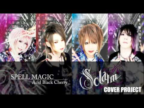 Acid Black Cherry - Spell Magic
