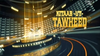 Kitaab Ut Tawheed, Shaikh Ashfaque Salafi, Part 65