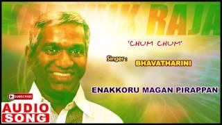 Chum Chum Song | Enakkoru Magan Pirappan Tamil Movie Songs | Ramki | Khushboo | Karthik Raja