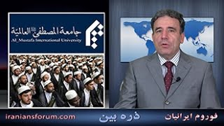 پرورش و صادرات آخوند خارجی -- خرج صدها میلیون دلار, یکی از محصولات: حجت الاسلام عباس دی پالما