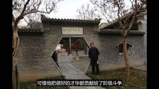 姚雪垠和他的时代_李闯王