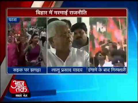 Bihar News - Lalu Prasad Yadav takes a dig at BJP and JDU
