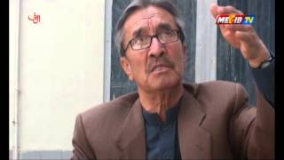 Professor Nazir Views about upcoming Hazaragi film Alif