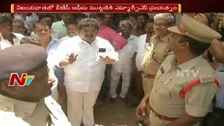 MRPS Union Protest at BJP Office over SC Categorization in Vijayawada | AP Latest News | NTV