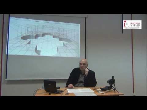Андрей Великанов - Философия творчества