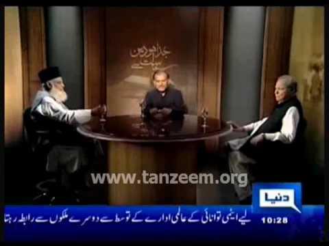 hazrat omer the founder of best democracy