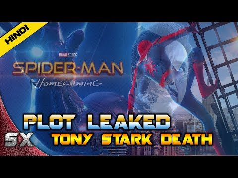 SpiderMan Homecoming 2 Plot Leaked | Ironman Death & Title revealed | Hindi | Super Xpose thumbnail