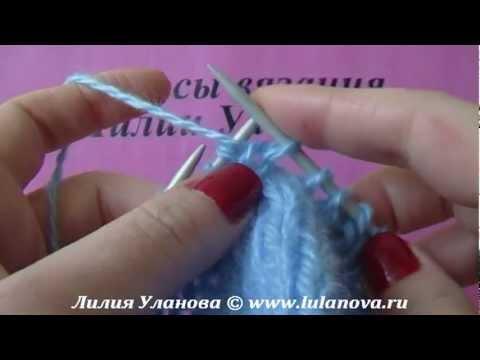 Приемы вязания спицами 32