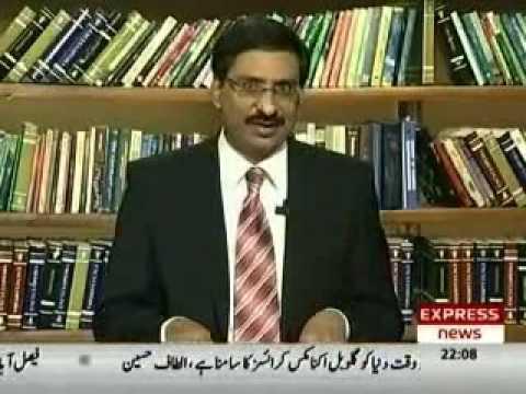 Javed Chohdary bardasht N Ghussa Nov 16, 2008 video