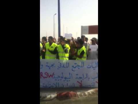 وقفة إحتجاجية أمام ميناء مدينة الداخلة