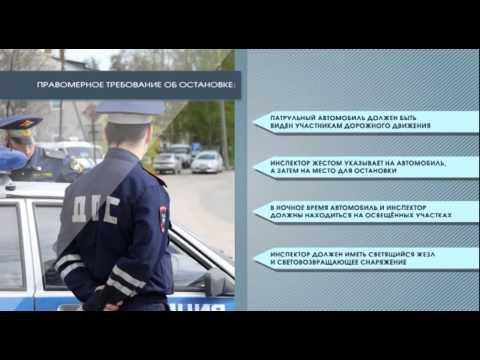 Лишение прав за неповиновение сотруднику полиции тем