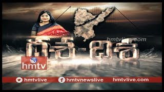 hmtv Dasa Disa To Fight For Medak District Development | Rani Rudrama Devi
