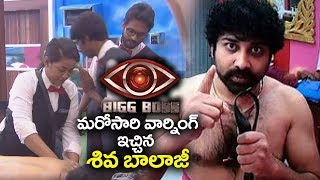 Bigg Boss Telugu Reality Show 32 Episode Highlights | Star Maa | Jr NTR Bigg Boss