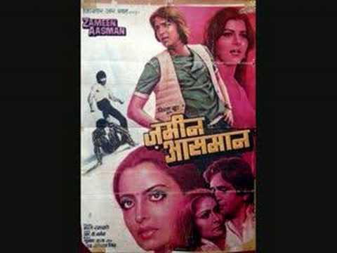 Zameen Aasman (1984) - Aisa Sama Na Hota video