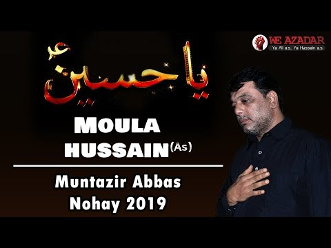 Noha 2019 | Mola Hussain (a.s) Noha | Muntazir Abbas | Moharram 1441 Hijri | 2019 Nohay
