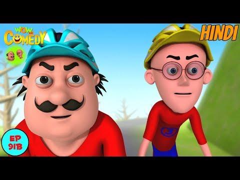 Cycle Race - Motu Patlu in Hindi - 3D Animated cartoon series for kids thumbnail