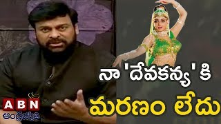 Megastar Chiranjeevi Emotionally Shares His Journey With Actress Sridevi