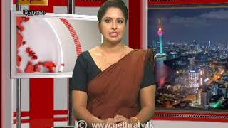 2020-11-06   Nethra TV Tamil News 7.00 pm