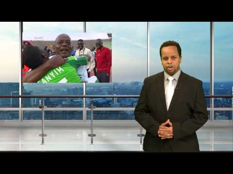 Sports News Africa Express: Nigeria Dolphines, U20 Championships, Ethiopia Football
