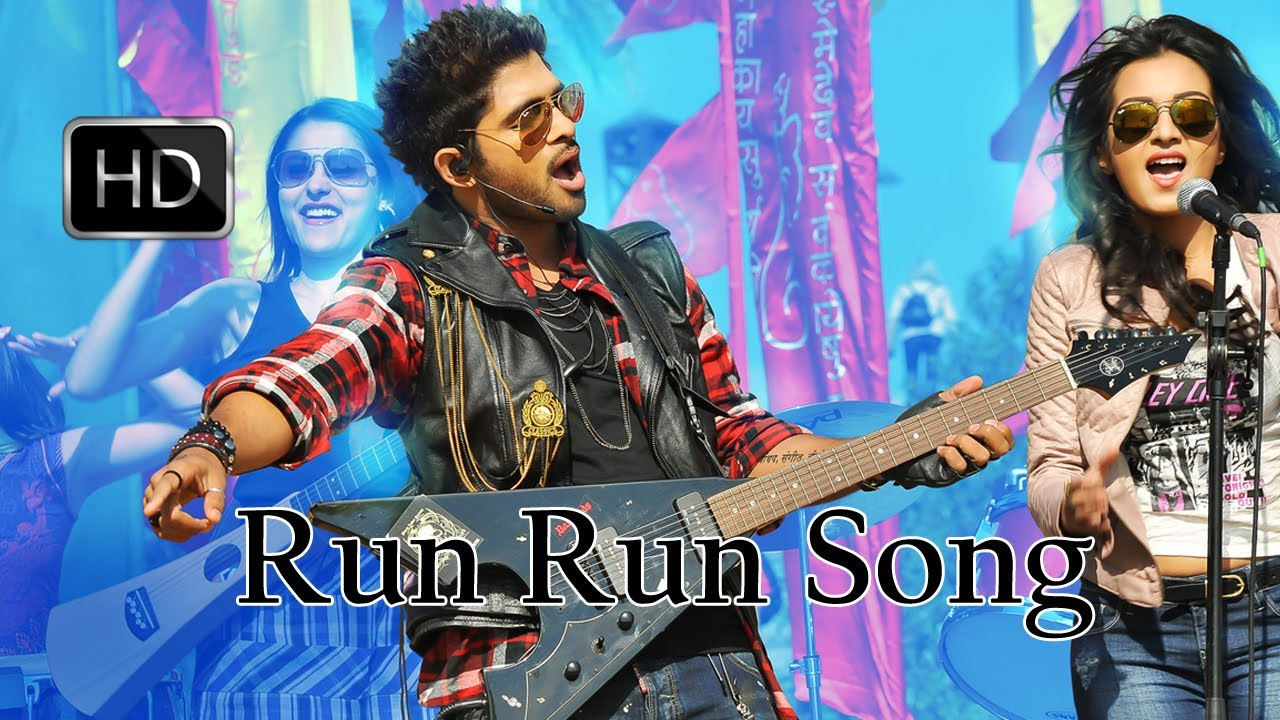 Arjun Song Lyrics | MetroLyrics
