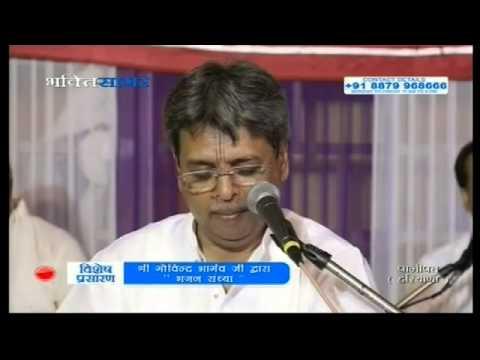 Bhajan Sandhya Govind Bhargav - (panipat) video