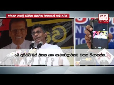 govt collecting rs 7|eng