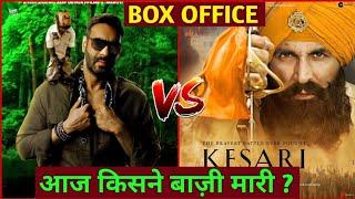 Kesari vs Total Dhamaal, Kesari Box Office Collection Day 1, Total Dhamaal Collection Day 30