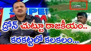 MAHAA NEWS MD Vamsi Krishna Ground Report On Karakatta Issue | #SuperPrimeTime
