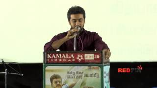 Ordinary - Jannal Oram .  Actor Suriya   - Red Pix