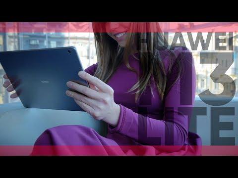 Huawei M3 Lite 10: планшет с динамиками Harman Kardon